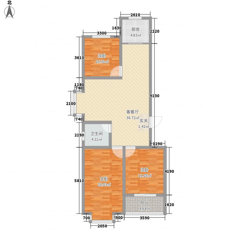 中和御苑124.00㎡A户型3室2厅1卫