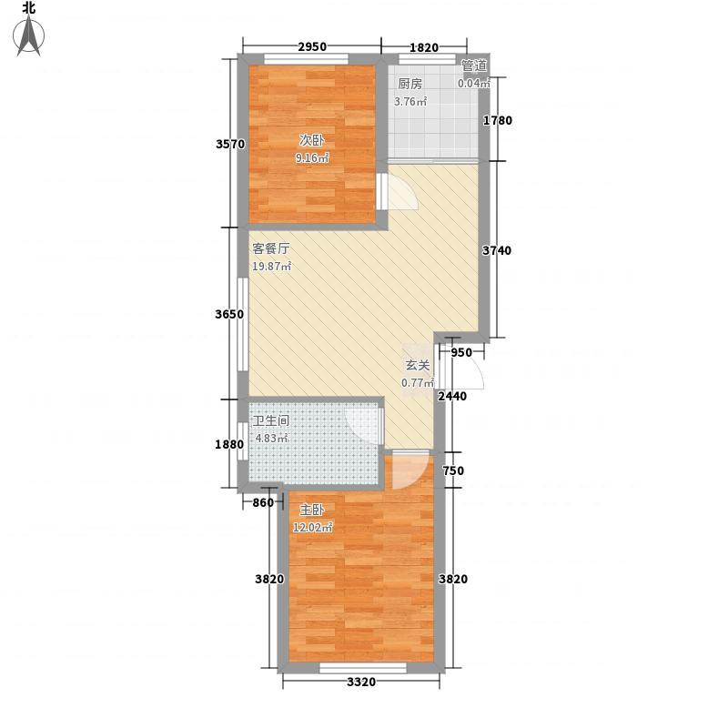 金汇豪庭2室1厅1卫1厨70.00㎡户型图