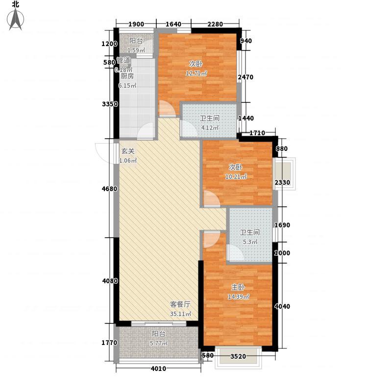 恒大城135.00㎡1号楼A户型3室2厅2卫1厨