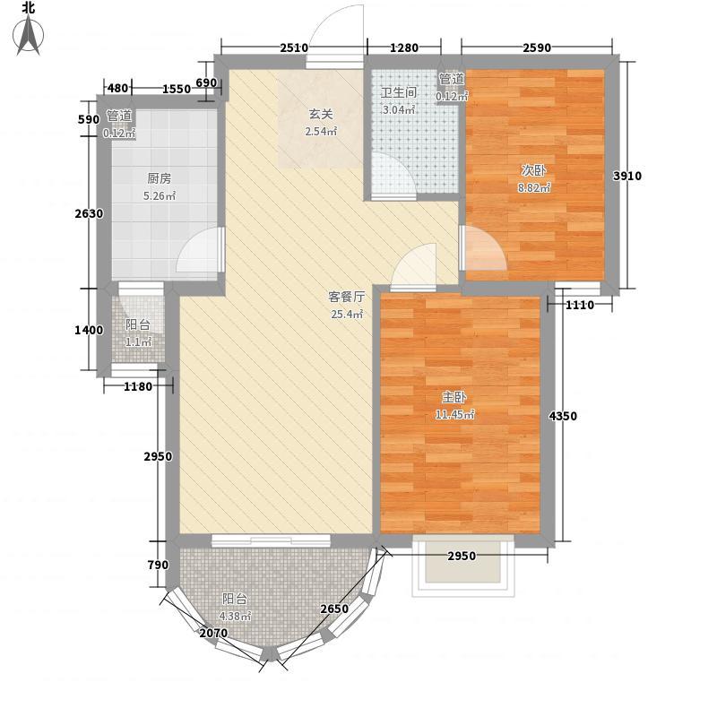 商城路叁号院86.25㎡3号楼C户型2室2厅1卫