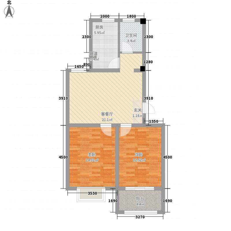 泽丰・学府新城87.60㎡C4户型2室2厅1卫1厨