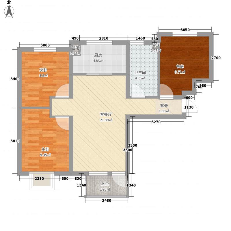 永定河孔雀城莱茵河谷3室1厅1卫1厨87.00㎡户型图