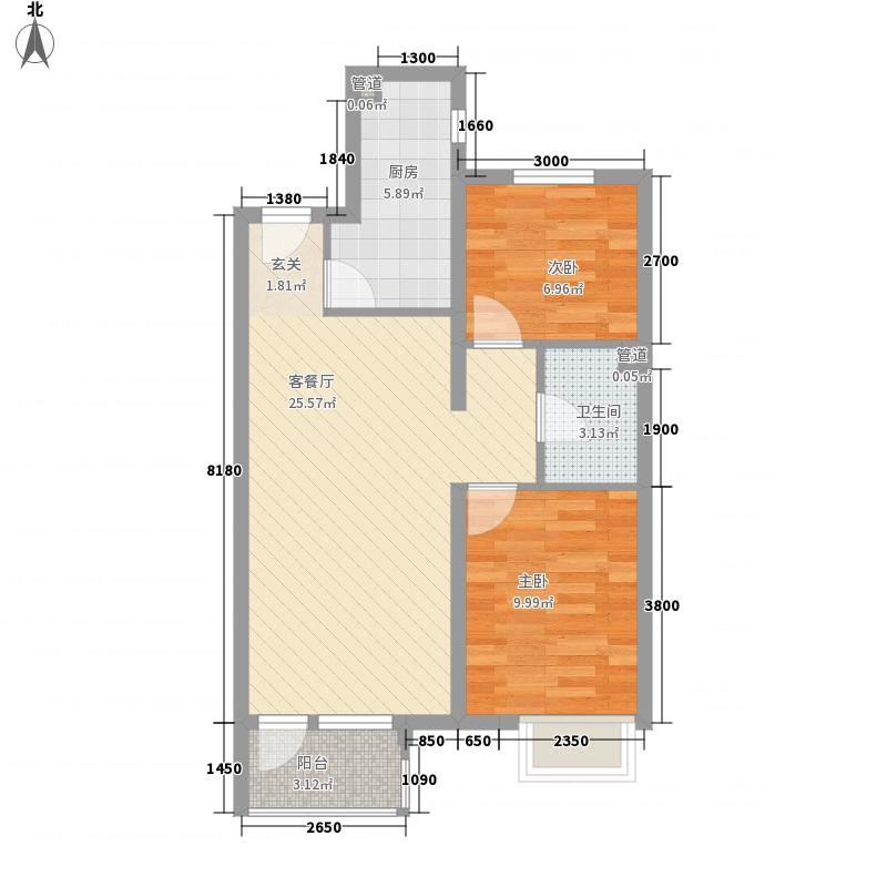 永定河孔雀城莱茵河谷2室1厅1卫1厨78.00㎡户型图