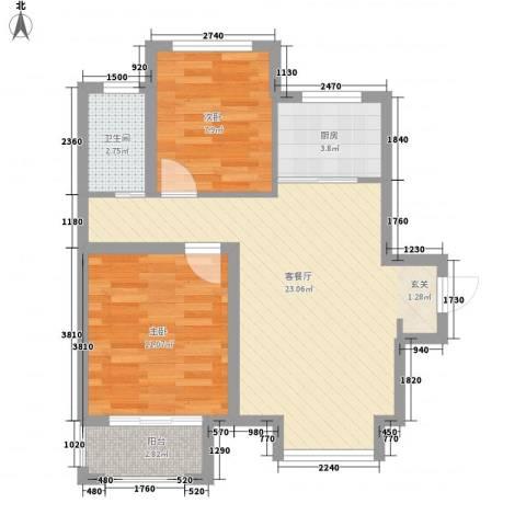 名仕花园2室1厅1卫1厨74.00㎡户型图