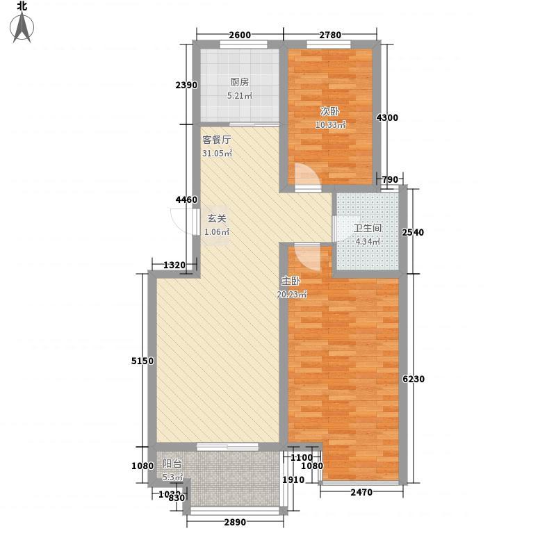徐矿城3.67㎡B-1户型3室2厅1卫1厨