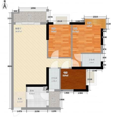 万华花园广弘叠水雨林3室1厅2卫1厨96.00㎡户型图
