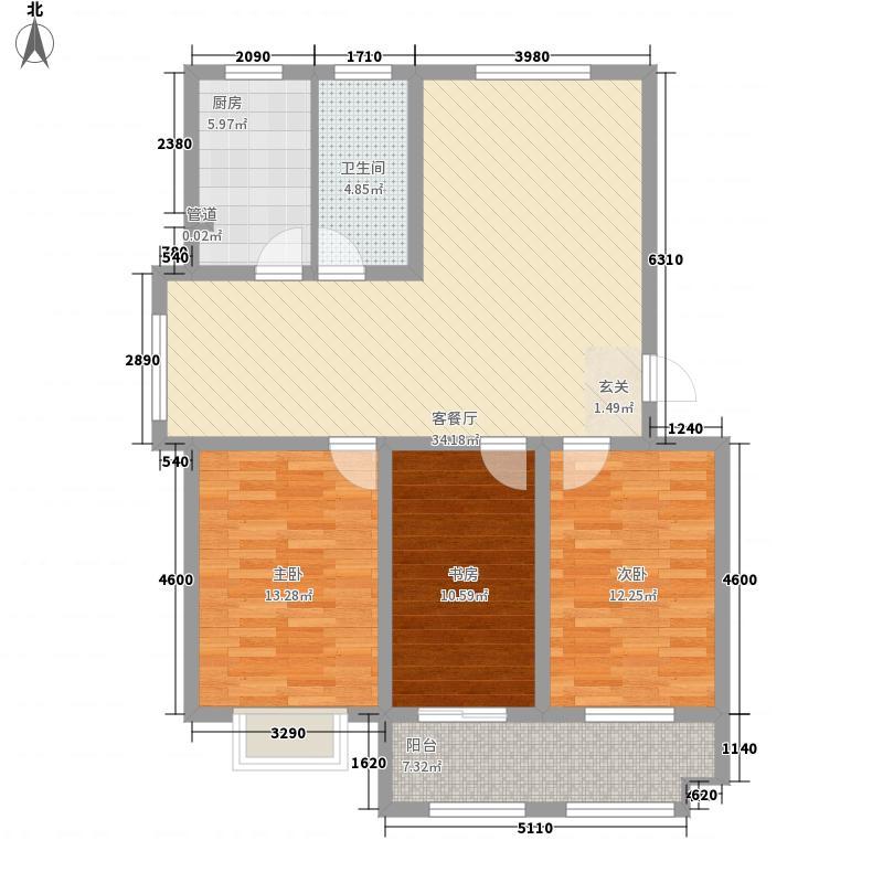 泽丰・学府新城126.78㎡S1户型3室2厅1卫1厨