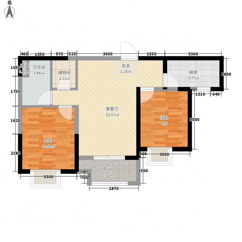 保利拉菲公馆朗菲园2室1厅1卫1厨86.00㎡户型图