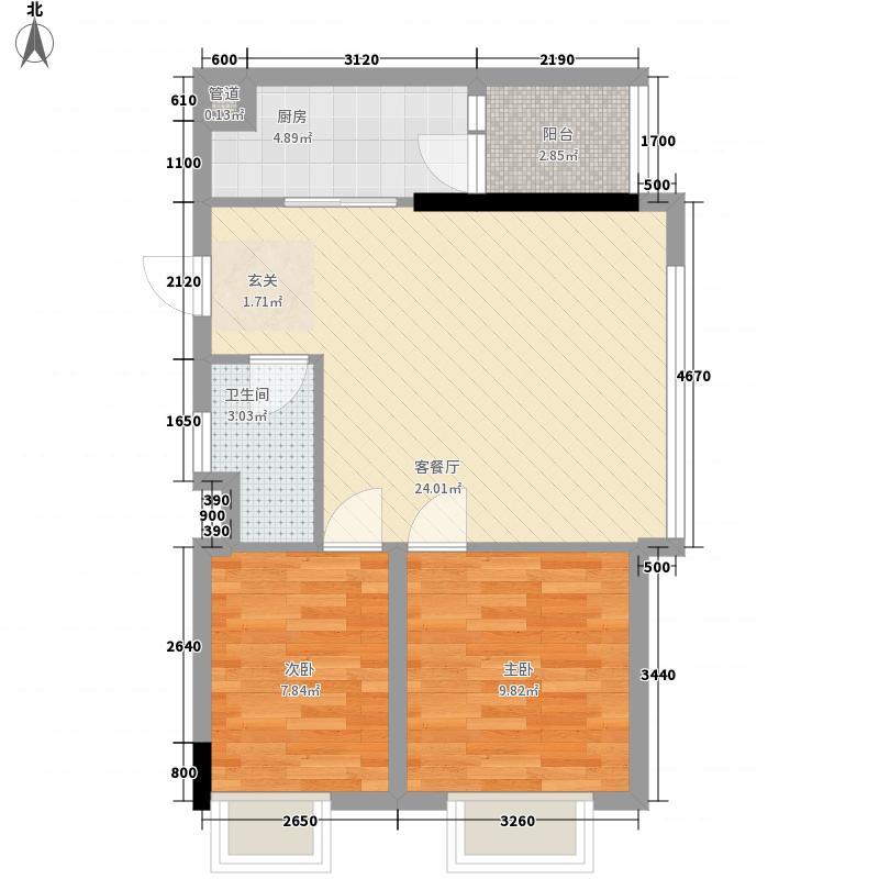 花明大厦76.47㎡花明大厦户型图A2-01户型2室2厅1卫1厨户型2室2厅1卫1厨