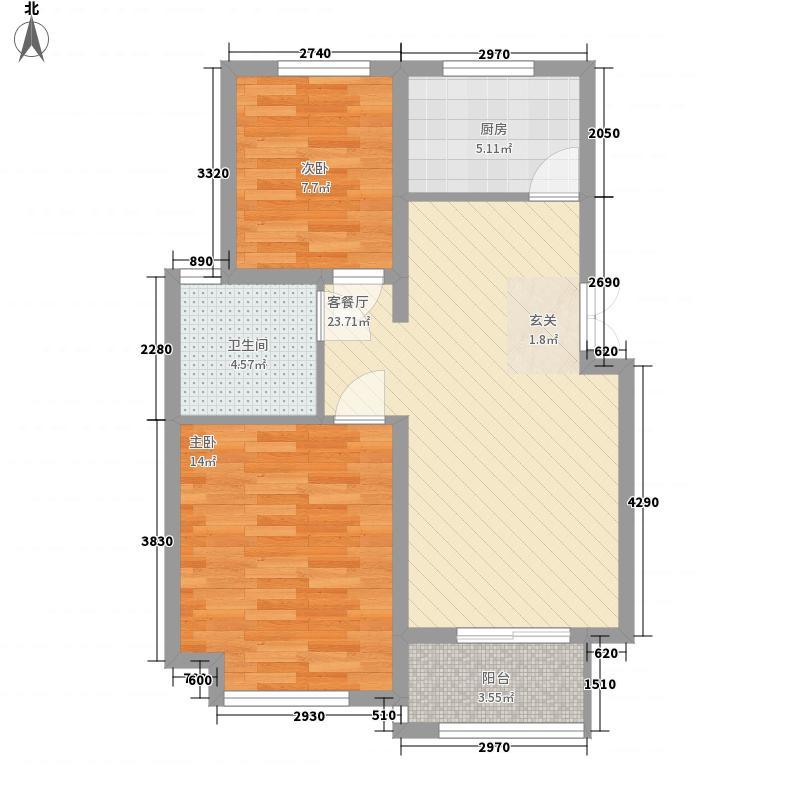 帝景豪苑1期2#、5#、8#中间户C5/A3户型