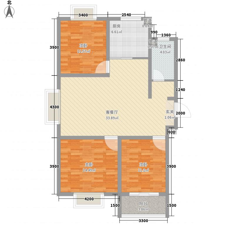 滨海花园1.87㎡多层11#A户型3室2厅1卫1厨