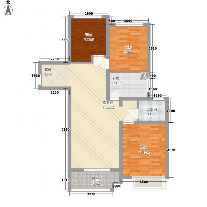 正定天山熙湖C户型3室2厅1卫1厨