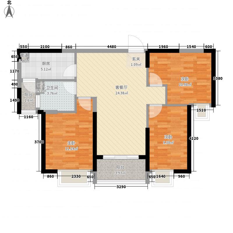 恒大城11.00㎡6号楼B户型3室2厅1卫1厨