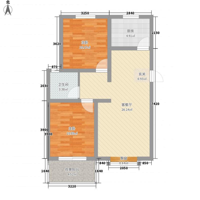 荷兰小镇86.64㎡A户型2室2厅1卫1厨