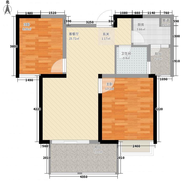 昆仑首府2室1厅1卫1厨94.00㎡户型图