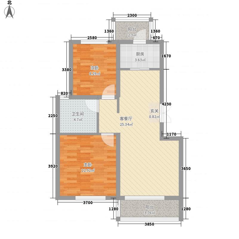 大连嘉年华颐养社区88.00㎡19号楼C户型2室2厅1卫1厨