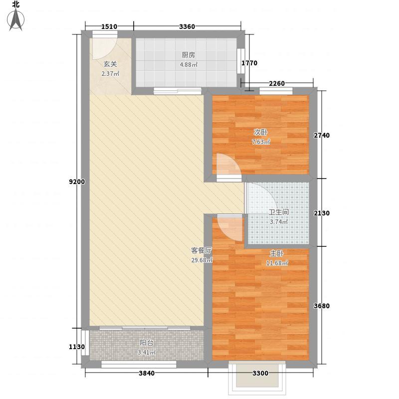 华林国际8.32㎡E4户型2室2厅1卫1厨