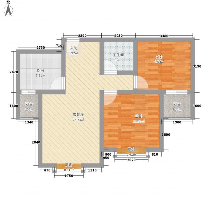 荷兰小镇84.27㎡B户型2室2厅1卫1厨