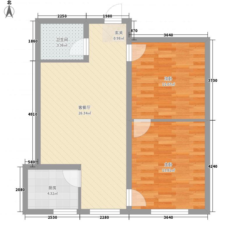 荷兰小镇84.50㎡B3户型2室2厅1卫1厨