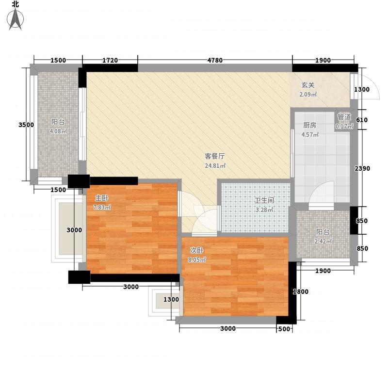 永利豪庭2室1厅1卫1厨74.00㎡户型图