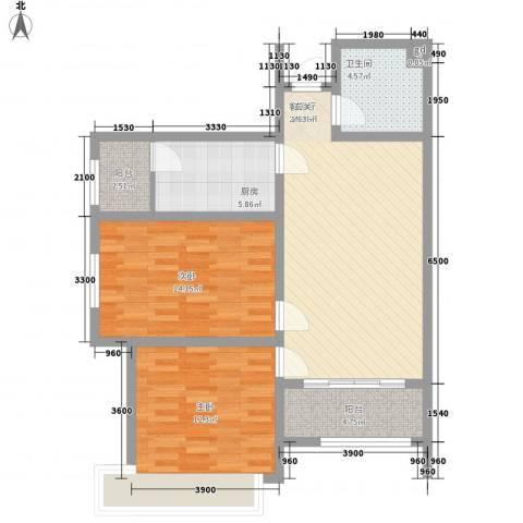永华新城2室1厅1卫1厨99.00㎡户型图