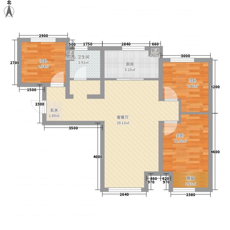 潮白家园3室1厅1卫1厨88.00㎡户型图