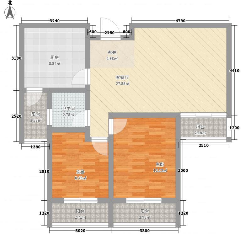 格兰春天2室1厅1卫1厨70.45㎡户型图
