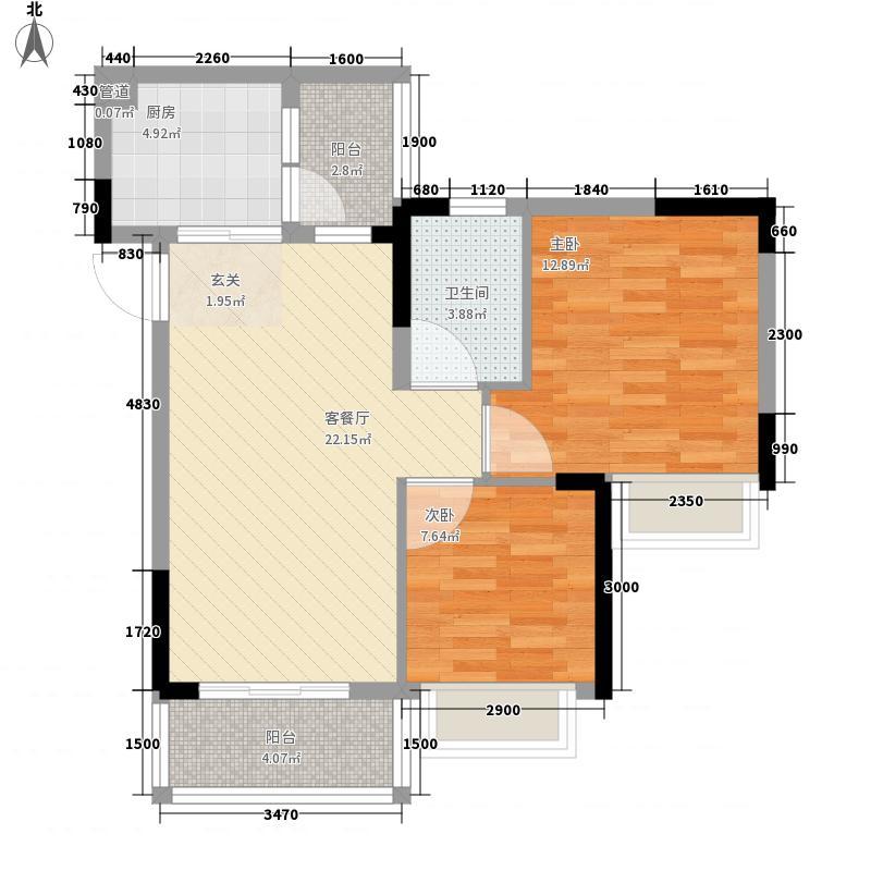 富源医药物流园2室1厅1卫1厨84.00㎡户型图