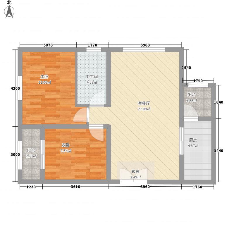 富力华庭三期C户型2室2厅1卫1厨