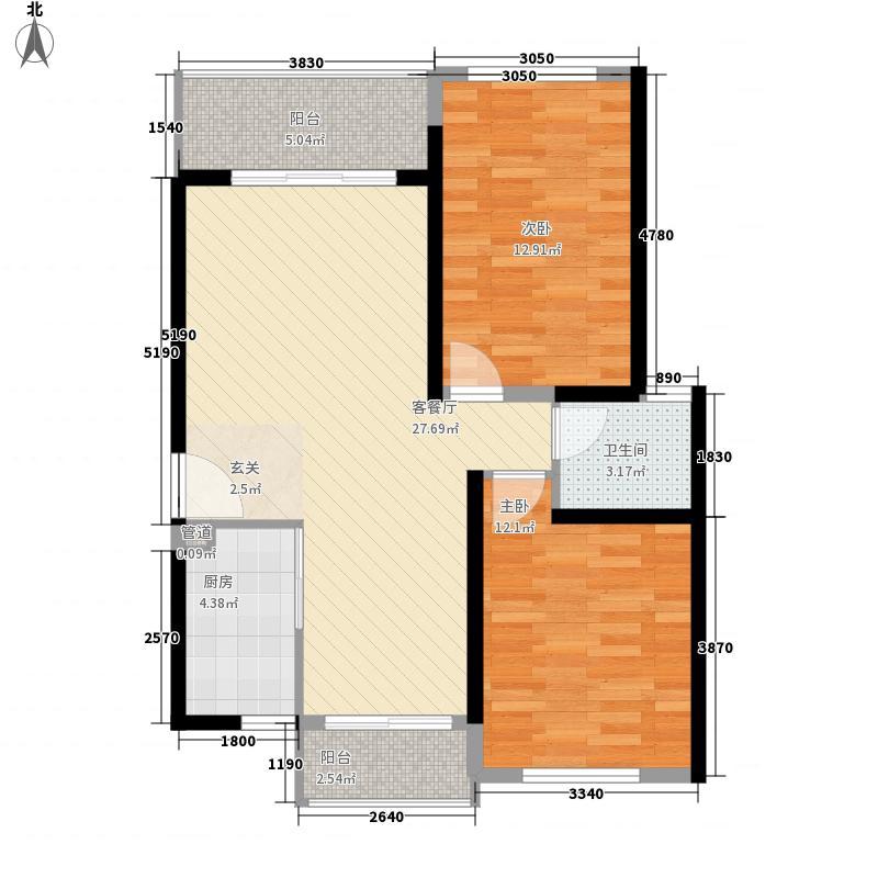 泉州世界贸易中心8.00㎡D1户型2室2厅1卫1厨