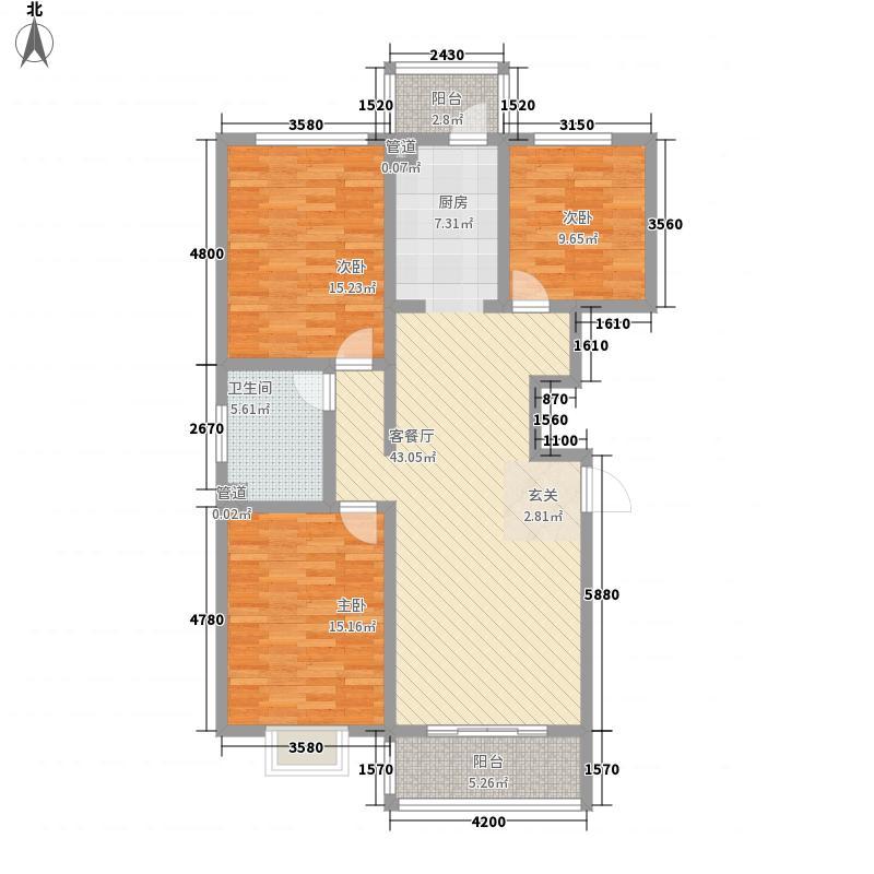 紫阳湾135.83㎡1#楼户型3室1厅1卫1厨