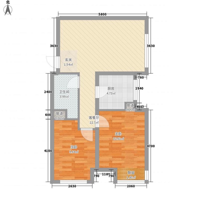 潮白家园2室1厅1卫1厨78.00㎡户型图
