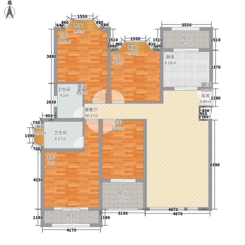 奥德紫荆城146.35㎡一期B3户型