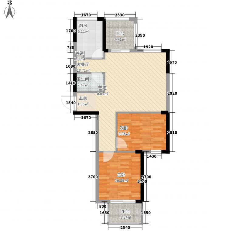 中大十里新城2室1厅1卫1厨65.30㎡户型图