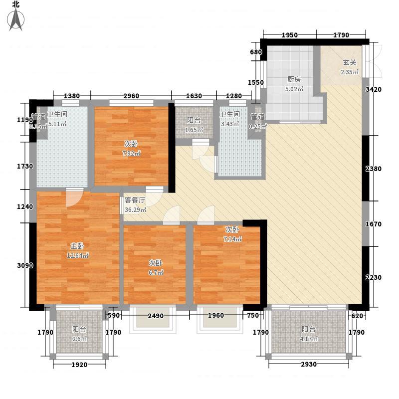 万科�境135.00㎡A8栋02单元户型4室2厅2卫1厨