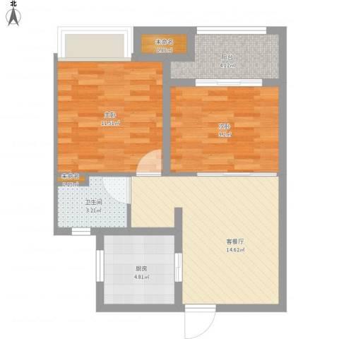 中建公元壹号2室1厅1卫1厨71.00㎡户型图