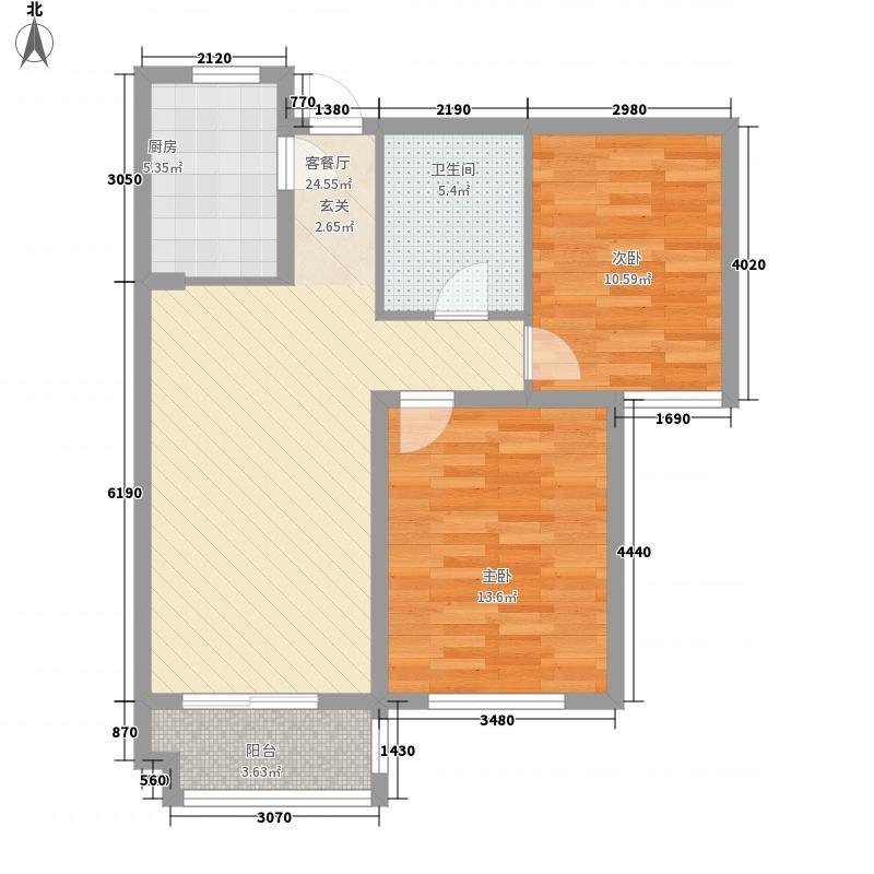 丽都景苑二期2室1厅1卫1厨63.13㎡户型图