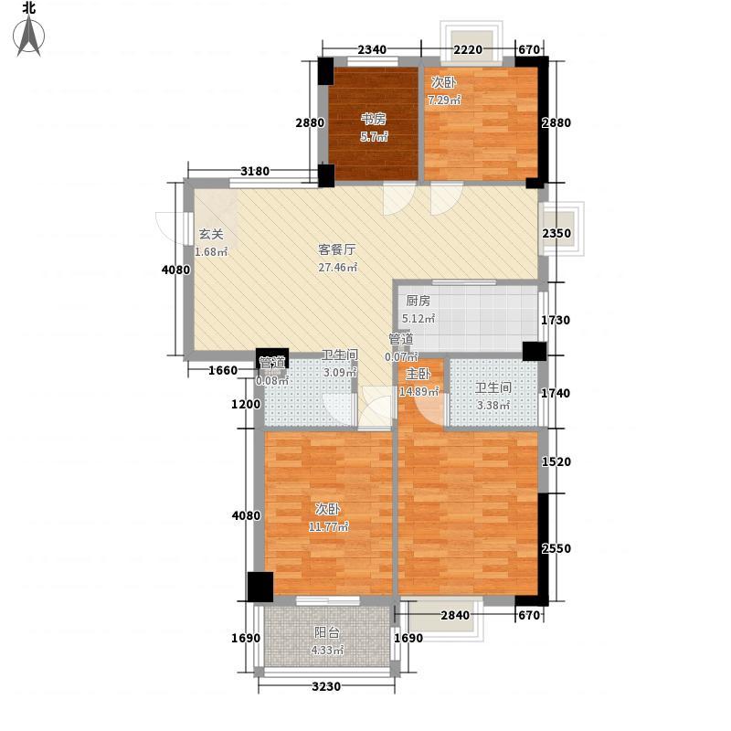 侨城华府118.47㎡15、16单元1单元户型4室2厅2卫1厨