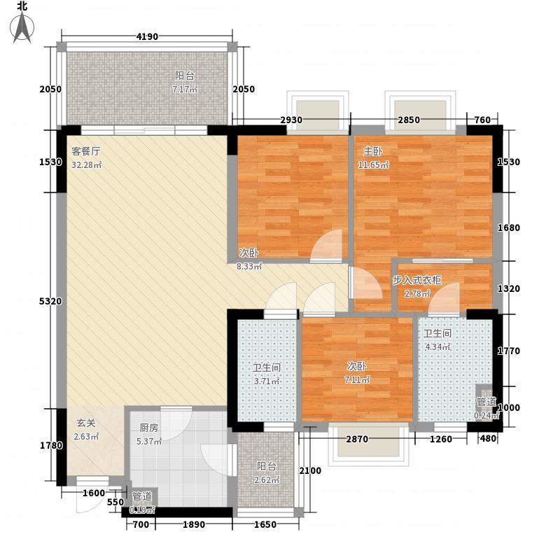 信地伴云居15.71㎡三期B9栋2单元奇数层户型3室2厅2卫1厨