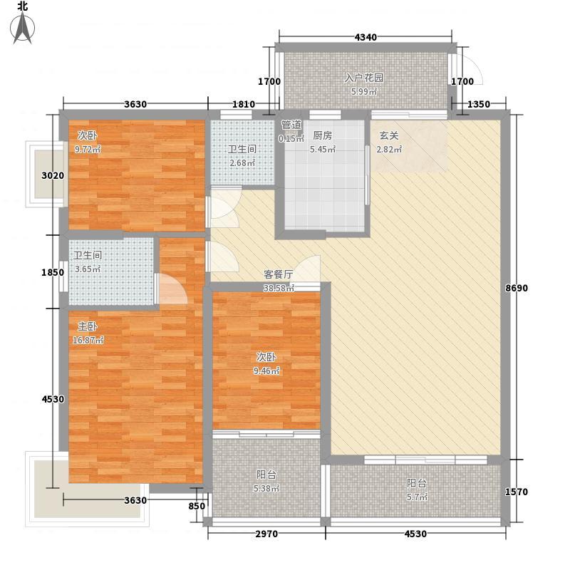 信地伴云居11.00㎡B1-3、B2-4户型3室2厅2卫1厨