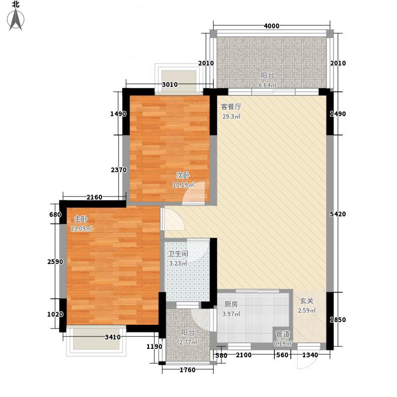 信地伴云居86.90㎡三期B9栋1单元奇数层户型2室2厅1卫1厨