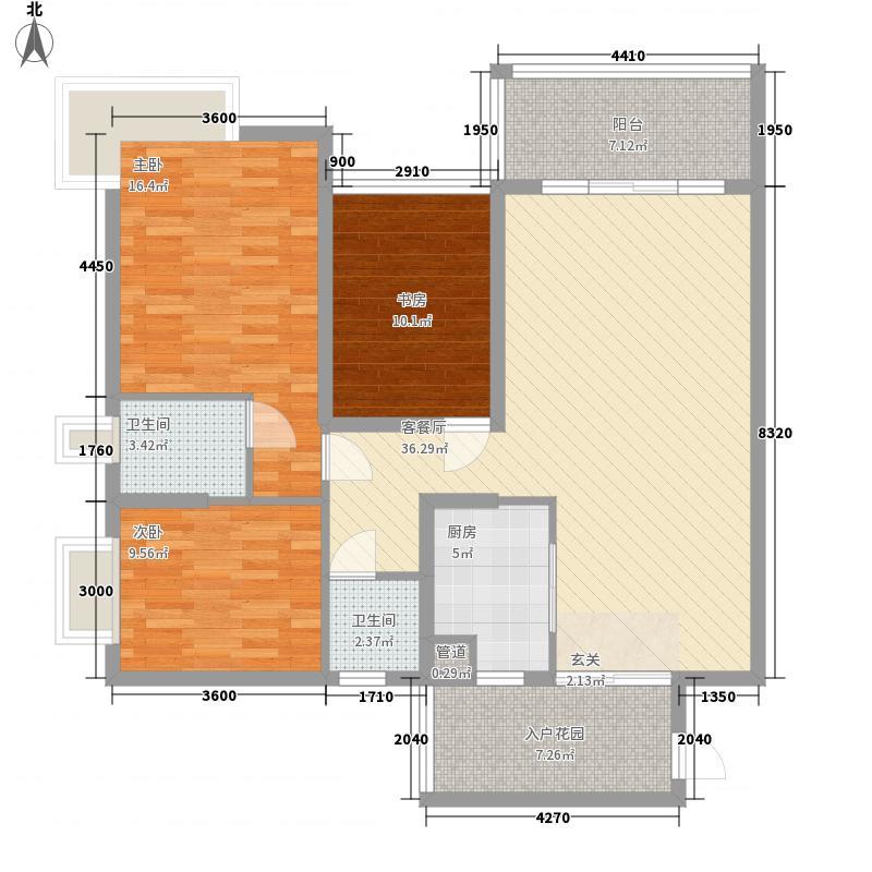 信地伴云居115.00㎡B1-1、B2-2户型2室2厅2卫1厨