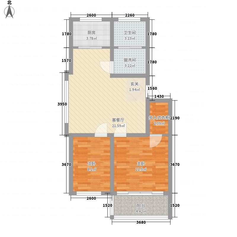 东海新城户型2室2厅1卫1厨