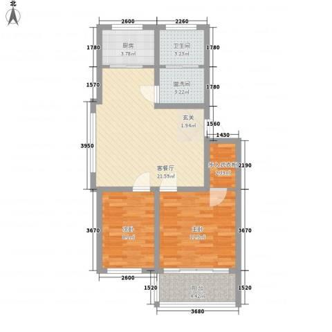 东海新城2室1厅1卫1厨86.00㎡户型图