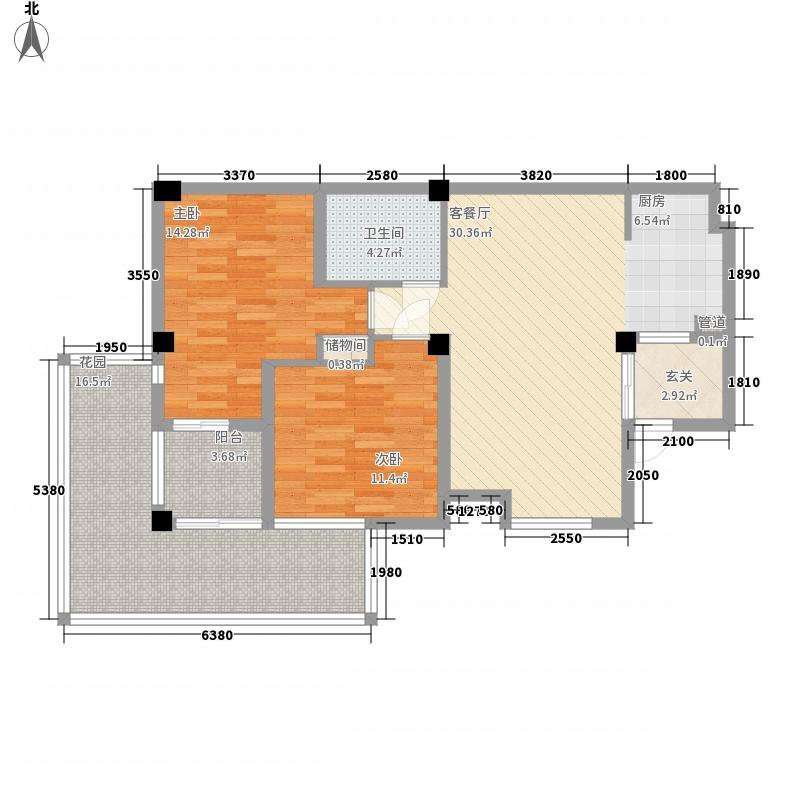 假日蓝湾87.04㎡假日蓝湾户型图B4户型1室1厅1卫1厨户型1室1厅1卫1厨