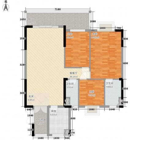 竹洲小区(虎门)3室1厅2卫1厨105.84㎡户型图