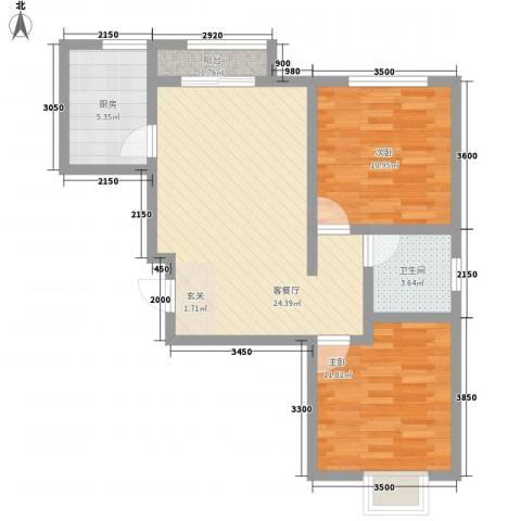 山姆・月城明珠2室1厅1卫1厨83.00㎡户型图