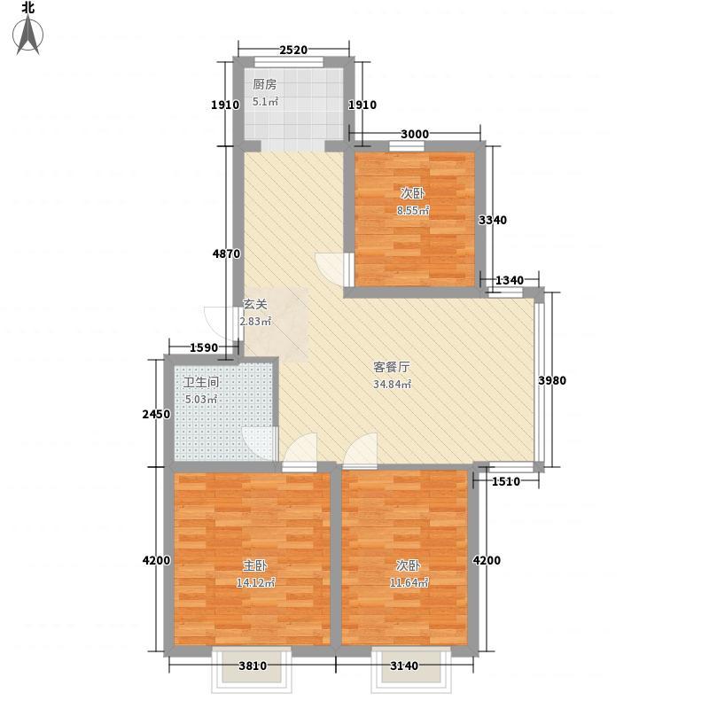 假日蓝湾94.56㎡假日蓝湾户型图户型83室2厅1卫户型3室2厅1卫