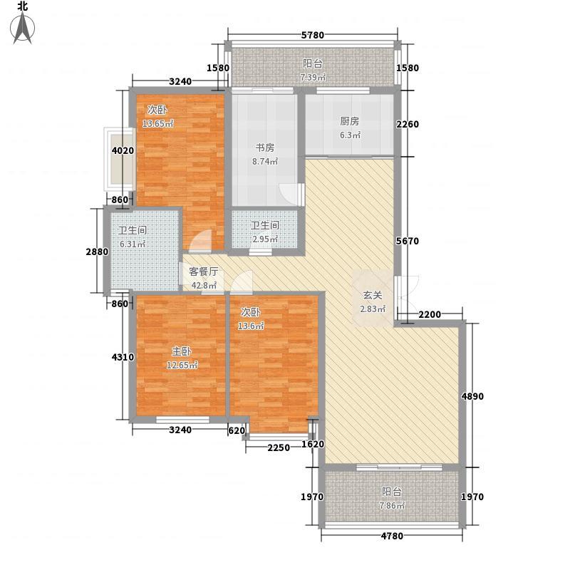 鑫亿城173.71㎡173.71平方米户型4室2厅2卫1厨