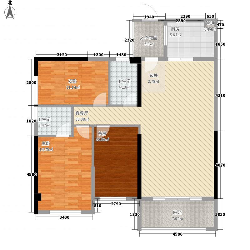 泉州世界贸易中心3室1厅2卫1厨114.00㎡户型图